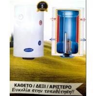 boiler-zestou nerou-mytherm150litra-4000kw-antistasi